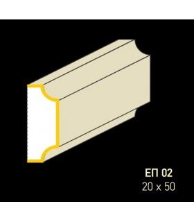 Προφίλ ΕΠ 02 (2m)