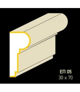 Προφίλ ΕΠ 05 (2m)