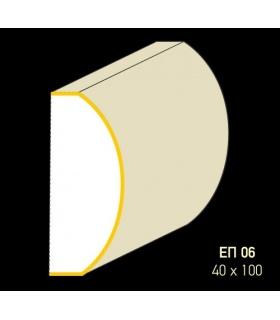 Προφίλ ΕΠ 06 (2m)